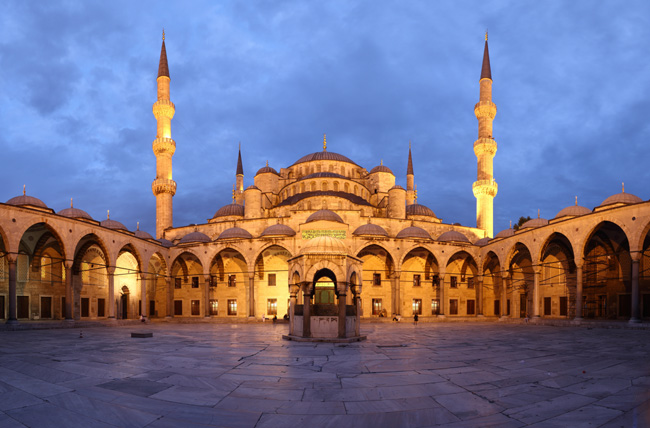 Historical Treasuries Blue Mosque