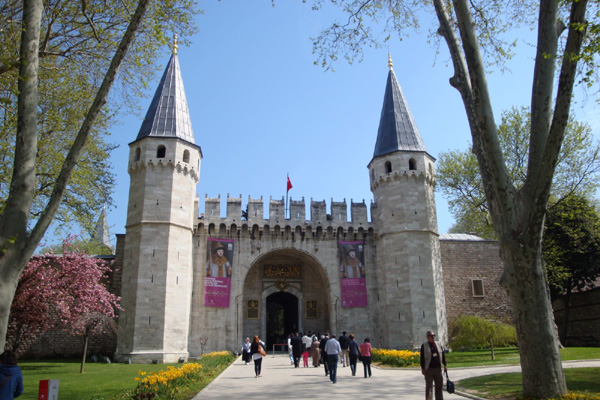 Historical Treasuries Topkapi Palace